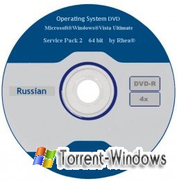 Windows Vista SP2 x64 Stealth lite 3.1 [Русский]