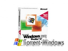 Windows 2000 Professional SP4 Russian Скачать торрент