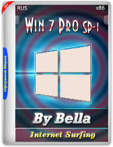 Win 7 Pro SP-1 (Internet Surfing) by Bella and Mariya (x86) [RU] (2016)