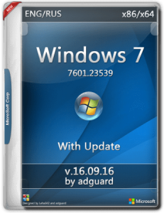 Windows 7 SP1 with Update (x86-x64) AIO [26in2] adguard v.16.09.16 (2016)