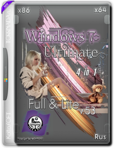 Windows 7 Ultimate / KottoSOFT / v.53 / ~rus~