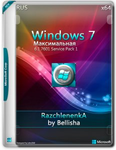 Win 7 SP1 Max (RazchlenenkA)_x64_Bellish@ для Bestgamer