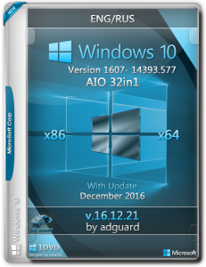 Windows 10, v.1607 with Update [14393.577] AIO [32in1] adguard (v.16.12.21) ~rus-eng~