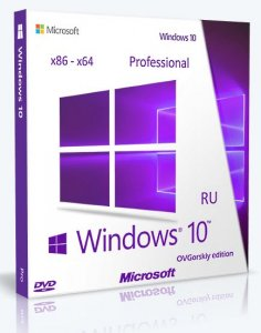Microsoft Windows 10 Professional VL x86-x64 1703 RS2 RU by OVGorskiy 05.2017 2DVD [Ru]