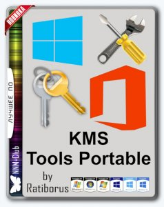 KMS Tools [01.10.2018] (2018) PC | Portable by Ratiborus
