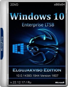 Windows 10 Enterprise LTSB (x86/x64) Elgujakviso Edition (v.22.12.17) [Ru]