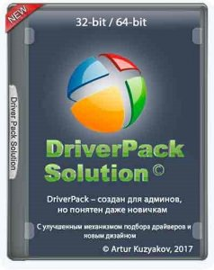 DriverPack Solution 17.7.99 Full (2018) PC | ISO