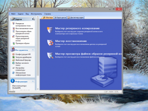Windows 7 SP1 Enterprise Office 2010 (x64) (Rus) [v.332018]