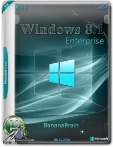 Windows 8.1 Enterprise (x64) (Rus) [06112018]