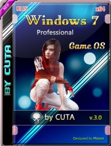 Игровая сборка - Windows 7 Professional SP1 x64 Game OS 3.0 Final by CUTA