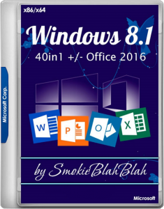 Windows 8.1 (x86/x64) 40in1 +/- Office 2016 23.04.20 [2020, Rus/Eng] от  SmokieBlahBlah
