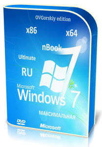 Microsoft Windows 7 Ultimate Ru x86/x64 nBook IE11 04.2020 1 DVD [2020, Rus] от OVGorskiy