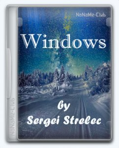 Windows 7 (13in2) Sergei Strelec x86/x64 6.1 (build 7601.24553) [En]