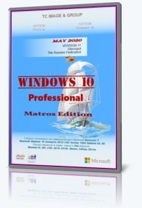Windows 10 2004 Pro x64 Matros v11 2020 [Ru]
