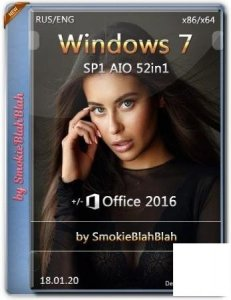 Windows 7 SP1 (x86/x64) 52in1 +/- Office 2016 by SmokieBlahBlah august 2020