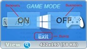 Windows 7 Professional SP1 x64 Game OS 3.2 Final by CUTA (2020)